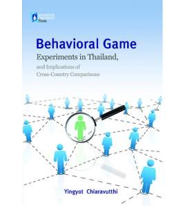 Behavioral Game Experiments...
